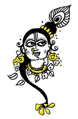 Krishnanosering