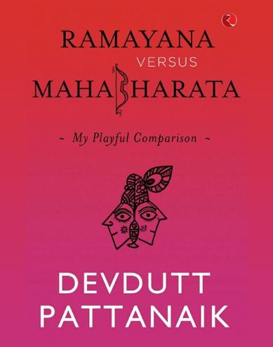 Ramayana_Vs_Mahabharta Book